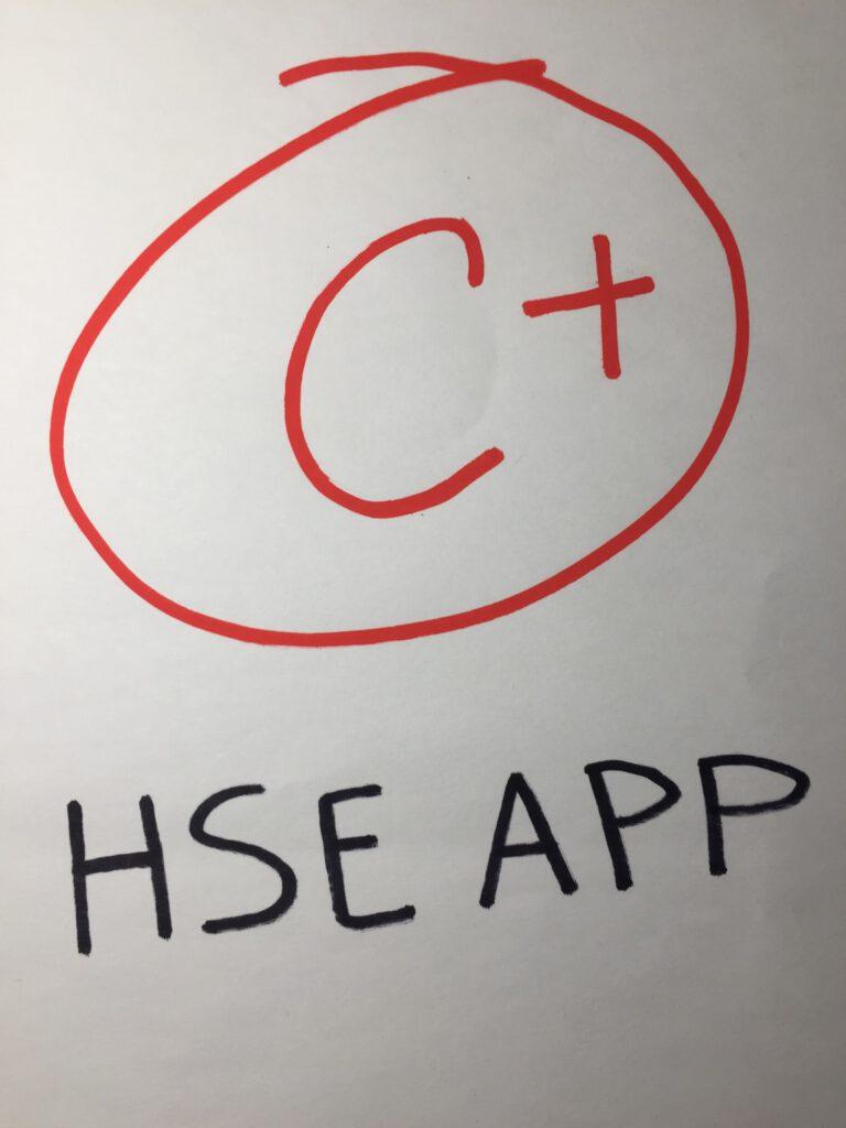 HSE_app_C+